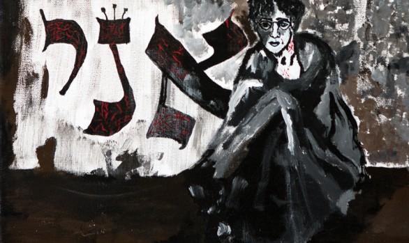Der Tod des Unterdrückers, hoch lebe die Unterdrückte Part 2